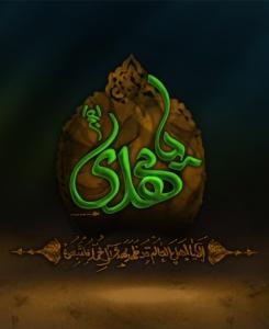 a51f4-ya_mahdi_aj_by_mahdigraph