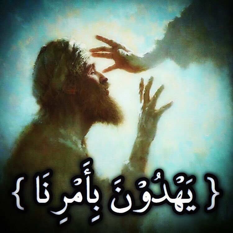التوحيد الوجودي في أدعية رجب الأصب. | من عرف نفسه فقد عرف ربه *** أفضل  العبادة إنتظار الفرج