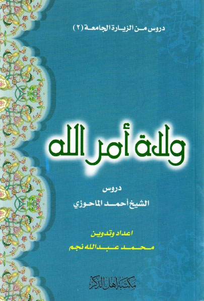 alfekerbooks096_000cvr