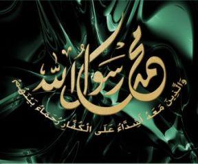 islam_almoselly_desktop_1600x1200_hd-wallpaper-872598