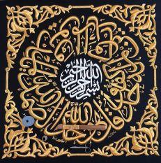 """Résultat de recherche d'images pour """"الصمدية"""""""