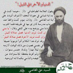 "Résultat de recherche d'images pour ""السيد القاضي"""
