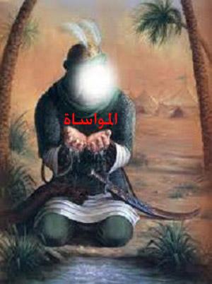 """Résultat de recherche d'images pour """"أبا الفضل العباس"""""""